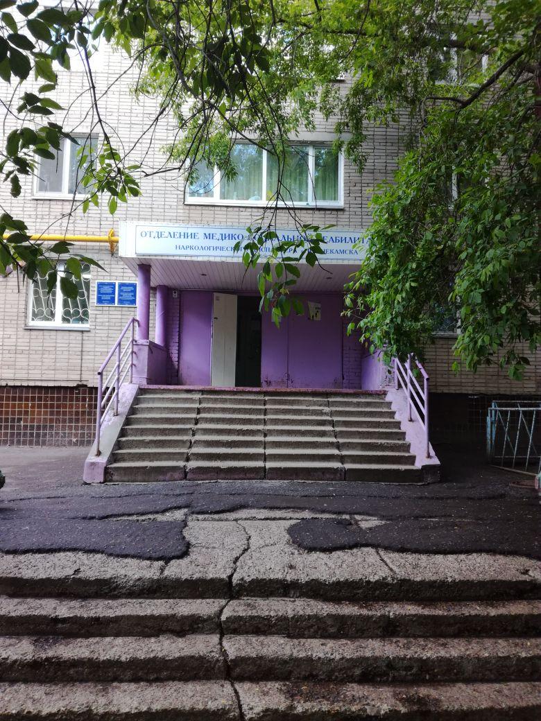 Анонимные Наркоманы Нижникамск гр Альтернатива3